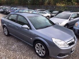 Vauxhall Vectra 1.9 CDTi Exclusiv Hatchback 5dr. 1 OWNER FROM NEW. FULL SERVICE HISTORY