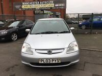 Honda Civic 1.6 i-VTEC Imagine Hatchback 5dr,AUTOMATIC, 2 FORMER KEEPER,