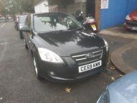 Kia, CEED, Hatchback, 2009, Manual, 1396 (cc), 5 doors px welcome