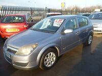 Vauxhall ASTRA Club CDTI,5 door hatchback,full MOT,clean tidy car,runs and drives very nicely,