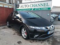Honda Civic 1.8 i-VTEC SE 5dr £3,445 p/x welcome FREE WARRANTY, NEW MOT