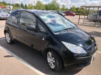 Mitsubishi Colt Quick sale £799bargain!! Cheap, reliable,Economical 1.1ltr. MOT May 2019