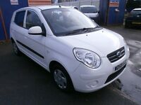 2009 KIA PICANTO 1.0 5DOOR, HATCHBACK,HPI CLEAR, SERVICE HISTORY, CLEAN CAR, DRIVES LIKE NEW