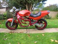 gsx600f streetfight spares or repair