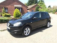 2013 13 NISSAN QASHQAI +2 1.5 dCi ACENTA FULL SERVICE HISTORY LOW MILEAGE