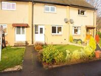 2 bedroom house in Balgavies Place, Dundee,