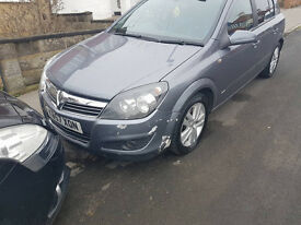 Vauxhall ASTRA SXi Low Millage 59k