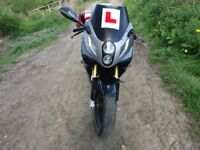 Learner legal 125, Hyosung GT 125R Motorcycle