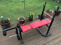 Weight lifting bench with leg extention ideal for home workouts