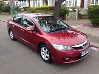 HONDA CIVIC- HYBRID ELECTRIC- 3 MONTHS WARRANTY- 1 YR NEW MOT- FULL SERVICE HISTORY- FULL LEATHER