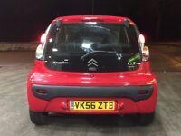 Citroen C1 £20TAX Cheap!!!! NEW CLUTCH !!!!