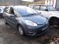 Citroen C4 Picasso 7 EXCL HDI A 2l Diesel 2007 breaking for spares Wheel Nut.