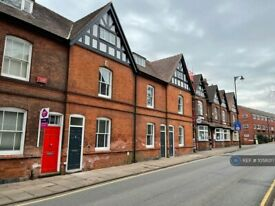 1 bedroom flat in Coleshill Street, Sutton Coldfield, B72 (1 bed) (#1058017)