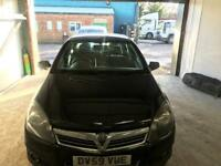 VAUXHALL ASTRA FOR SELL OPEN FOR OFFERS