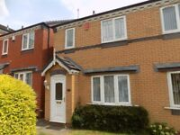 WALSALL AREA. IDEAL FAMILY HOME. MODERN. PARKING. REAR GARDEN. £159,950