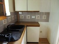2 bedroomed terrace house for sale