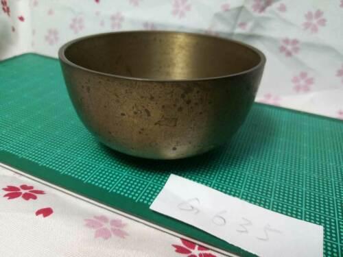 "2.913"" Japanese Vintage Buddhist Bell Rin G635 Good Long and Short Wavelengths"
