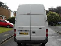 NEED GONE BY MONDAY FORD TRANSIT 2008 HIGH TOP LWB T350 NO VAT