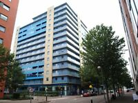 2 Bedroom Flat To Rent | Westgate Apartments, Western Gateway, London