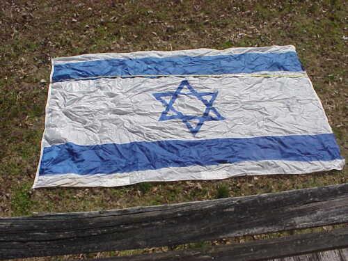 vintage huge 11.25 ft. X 7.33 ft. Sewn NOT Printed Israel - Israeli Flag