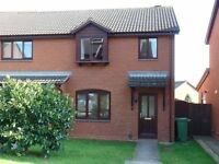 Lovely 3 bedroom house to rent in Pinwood Meadow, Exeter