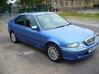 Rover 45 1.6 (Impression 3)