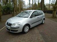 2009 VOLKSWAGEN POLO E 1.2 5 DOOR **GROUP 2 INSURANCE**
