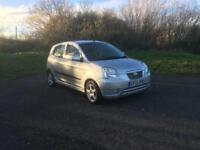 Kia Picanto 1.1 | 2005(55) | Brand New 12 Month MOT | Lowest Insurance Group |