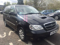 2005 KIA SEDONA 2.9 LE CRDI 5d 142 BHP *PART EX WELCOME*24 HOUR INSURANCE*WARRANTY*