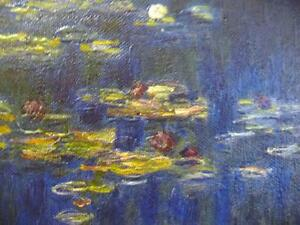 """Claude Monet """"Green Reflections"""" Painted 1920 Art Print Stratford Kitchener Area image 4"""