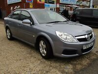 Vauxhall Vectra 1.8 i VVT Exclusiv 5dr VERY LOW MILEAGE 35000 ONLY