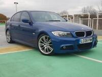 BMW 320d .. great car, 1st test drive will buy! Price reduced for a quick sale