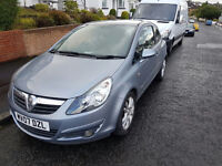 Vauxhall Corsa SXI 2007 Silver Great Condition 7 MONTHS MOT LOW MILES 3 Doors Just Serviced 3 door