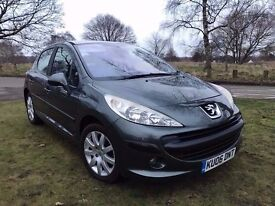 2006 PEUGEOT 207 1.6 SE HDI 90 * LOW MILES* PAN ROOF* SERVICE HISTORY* £30 TAX YEAR