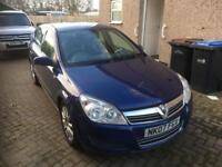 2007 VAUXHALL ASTRA 1.7 CDTI DIESEL SPECIAL EDITION