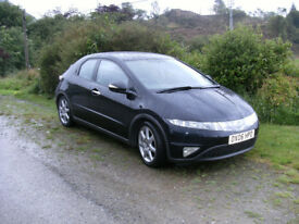 Honda Civic 1.8 petrol
