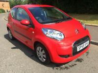 CITROEN C1 VTR 3 DOOR HATCHBACK £20 A YEAR TAX