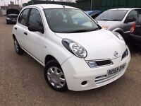 Nissan Micra 1.2 16v Visia 5dr, 1 FORMER KEEPER. HPI CLEAR. LOW MILEAGE. SERVICE HISTORY