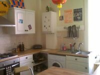 Charming ROOM available in central STIRLING, for month of August, £300/month