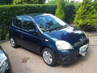 Toyota Yaris, FSH, Low mileage, long mot, Cheap and reliable