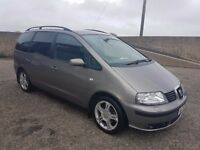 SEAT ALHAMBRA STYLANCE TDI 7 SEATER FOR SALE