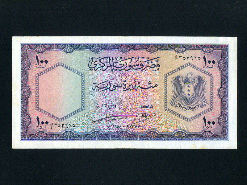 Syria:P-85,100 Livres,1958 * 1st Issue * VF- *