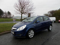 VAUXHALL CORSA 1.3 CDTI DIESEL DESIGN BLUE NEW SHAPE 2007 FULL MOT BARGAIN 1450 *LOOK* PX/DELIVERY