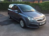 2007 VAUXHALL ZAFIRA 1.6 PETROL MANUAL MPV GREY 7 SEATER FAMILY CAR GOOD DRIVE MOT NOT SCENIC VECTRA