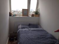 Single Room amazing view, 1 min. from Dlr station