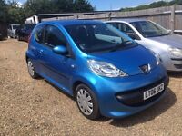 PEUGEOT 107 1.0 3DR 2006 ULTRA LOW MILEAGE * IDEAL FIRST CAR * CHEAP INSURANCE AND £20 ROD TAX