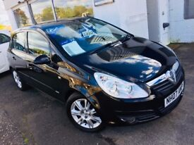 *NOW SOLD* 2007 Vauxhall Corsa 1.4 i 16v Design - 5 Door - MOT June 2018 - 1 Owner last 10 Years