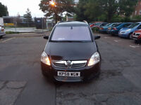 2009 Vauxhall Zafira for sale