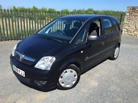 2010 59 VAUXHALL MERIVA 1.4 LIFE 5 DOOR M.P.V - *LOW MILEAGE* - ONLY 1 KEEPER - JANUARY 2018 M.O.T!