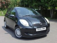 Toyota Yaris 1.0, not volkswagen nissan renault citroen ford audi fiesta focus cheap cars mini bmw